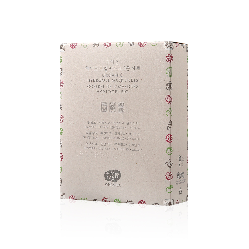 [WHAMISA] Organic Hydrogel Mask Pack SET(6EA)